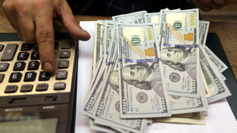 El dólar tuvo una fuerte suba y cerró a $ 42,86